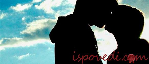 Исповедь парня о несчастной любви