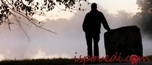 Одиноко без любимой девушки