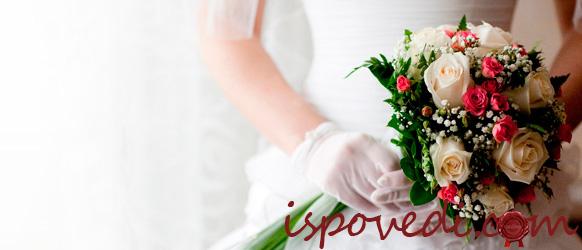 Невеста в свадебном зале