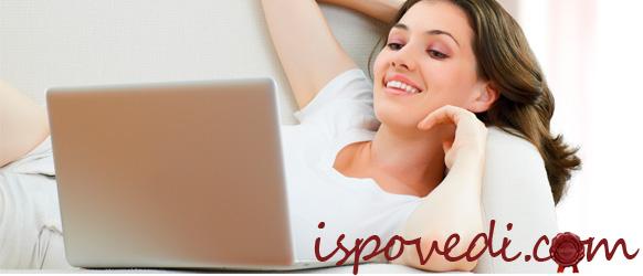 Девушка за ноутбуком в интернете