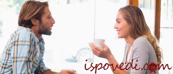 Эгоизм в отношениях
