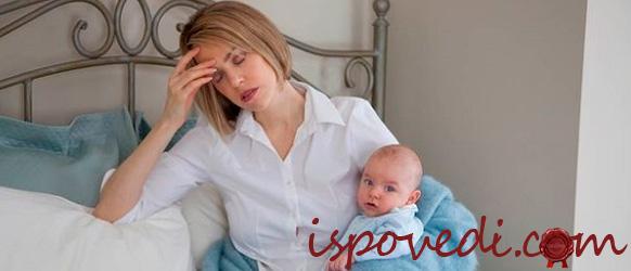 мама с ребенком