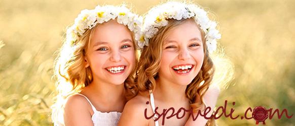 история про сестер-близняшек