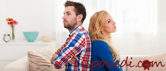 история развода и примирения