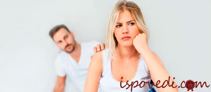 исповедь замужней женщины, которая не решается уйти от мужа к любовнику