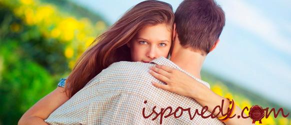 Стоит ли прощать девушку, которая однажды разбила мне сердце?