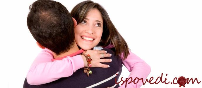исповедь женщины, которую простил муж