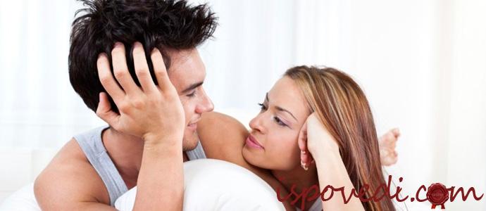 исповедь девушки о недостойном поведении парня