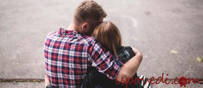 исповедь девушки о первой любви