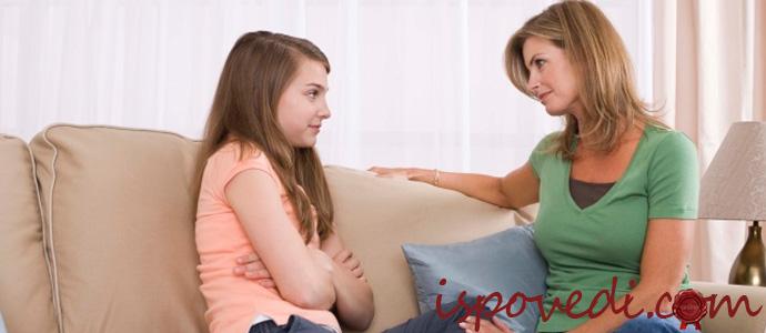 Дочка хочет жить с отцом и его новой женой