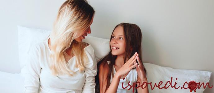исповедь матери, ненавидящий свою дочь