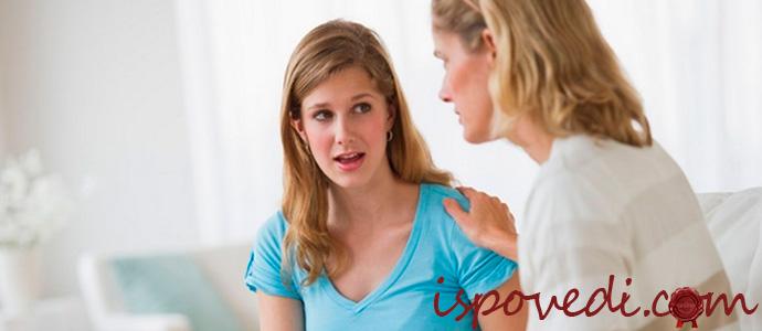 исповедь дочери об странных отношениях с матерью