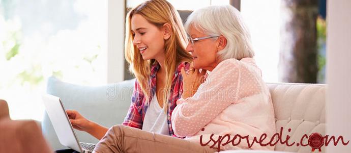 история об отношениях с бабушкой