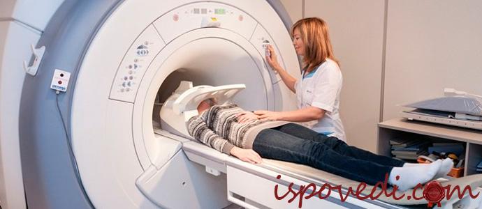 обследование МРТ головного мозга