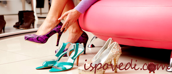 Выгодно ли торговать обувью?