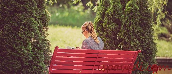 исповедь одинокой девушки
