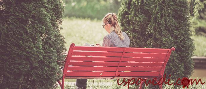 исповедь застенчивой девушки