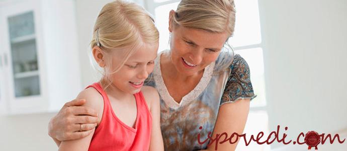 исповедь дочери о чрезмерной опеке матери