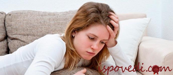 исповедь девушки о разочаровании в парне