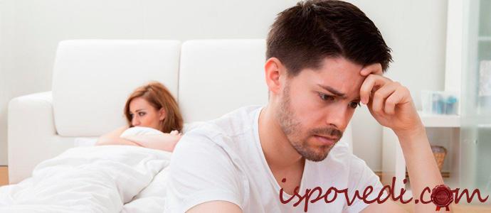 история об интимных отношениях с новым мужем