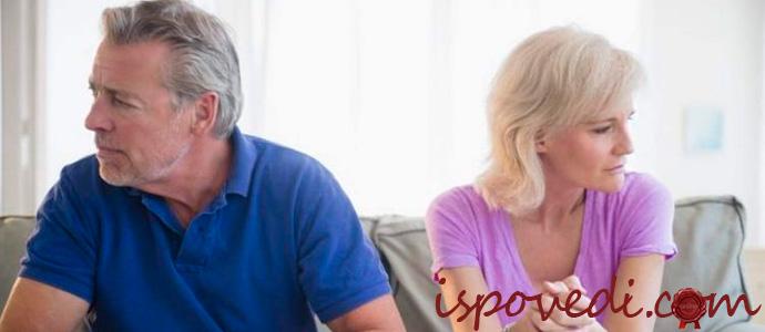 исповедь женщины об отношении мужа к семье