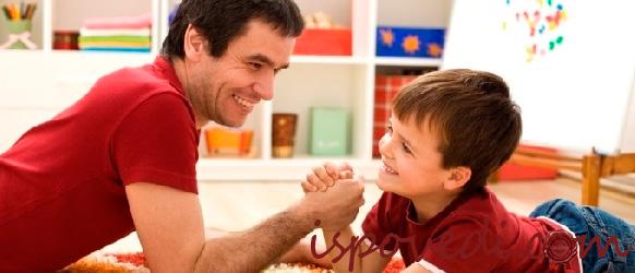 мой сын не хочет называть отчима папой