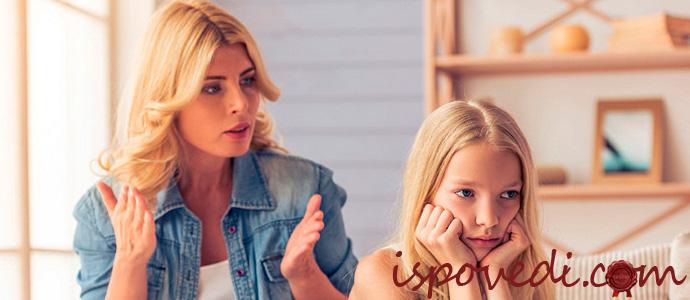 исповедь подростка об отношениях с родственниками
