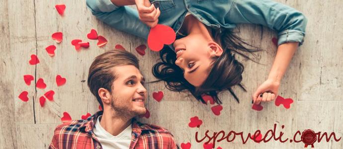 исповедь замужней женщины о свободных отношениях в любви