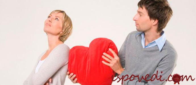 история о безответной любви
