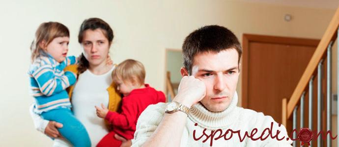 исповедь женщины, муж которой не общается с детьми от первого брака