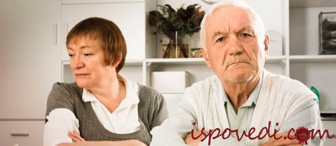 исповедь о скучной семейной жизни