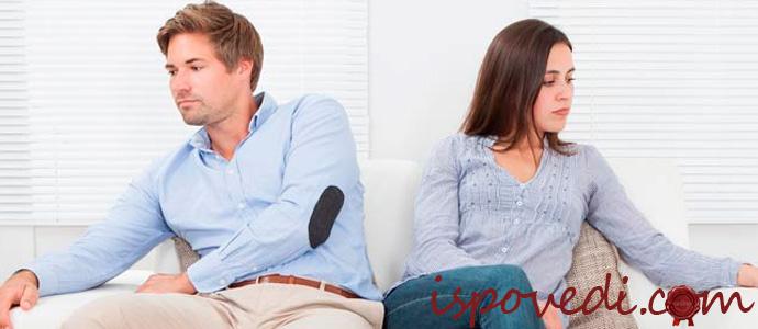 исповедь супруги, которая узнала о старых изменах мужа