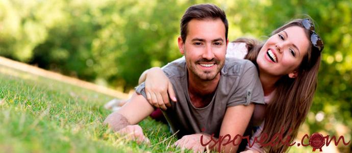 исповедь девушки, которой бывший парень предложил стать его любовницей