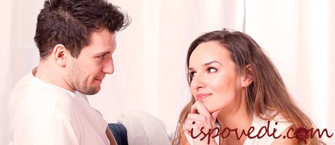 исповедь женщины о своем замужестве с разводным мужчиной