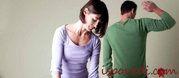 исповедь супруга о отношениях с женой после измены