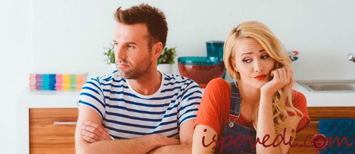 исповедь девушки об отношениях с парнем