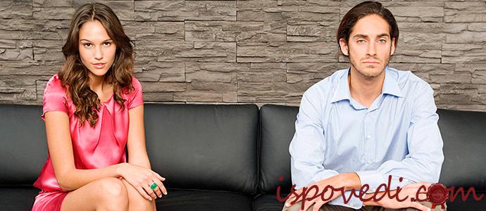 исповедь об отношениях с женатым мужчиной