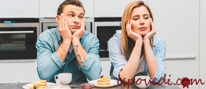 исповедь женщины, которая боится развода