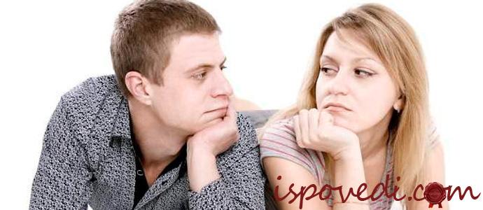 исповедь девушки, которая не хочет жить с родителями парня
