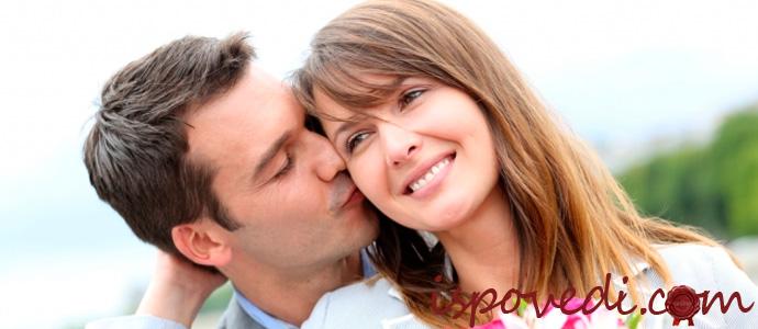 исповедь супруги, которая не любит мужа, но ценит его любовь
