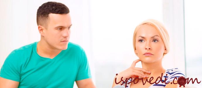 Исповедь девушки, выбирающей одного из двух парней