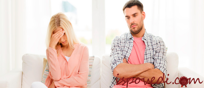 исповедь муда о том, как его пыталась обмануть жена