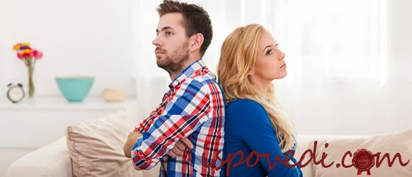 развод мужа и жены