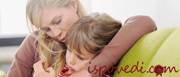 как познакомиться с его ребенком от первого брака