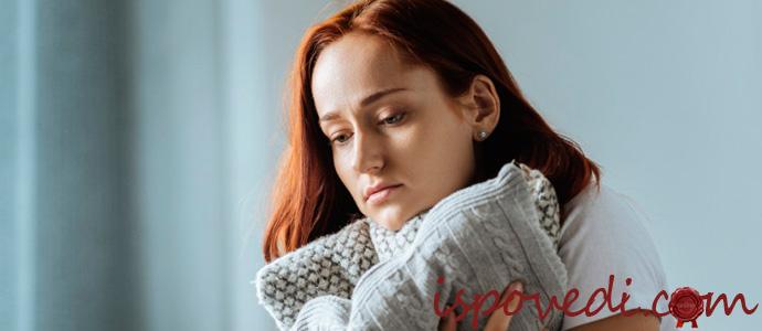 исповедь уставшей от проблем одинокой женщины
