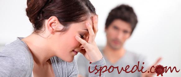 Не решаюсь развестись с пьющим мужем