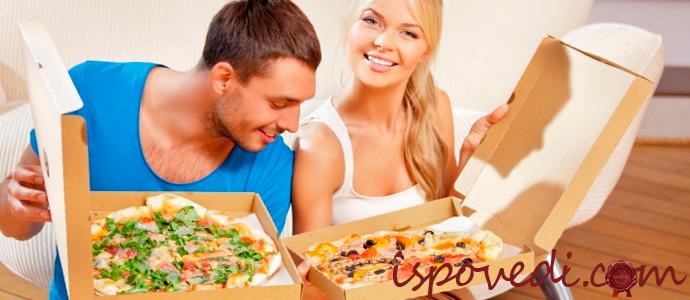 семья заказала пиццу