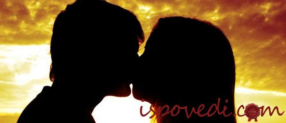 Запомнившийся поцелуй