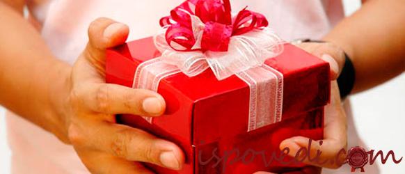 Подарок от чистого сердца