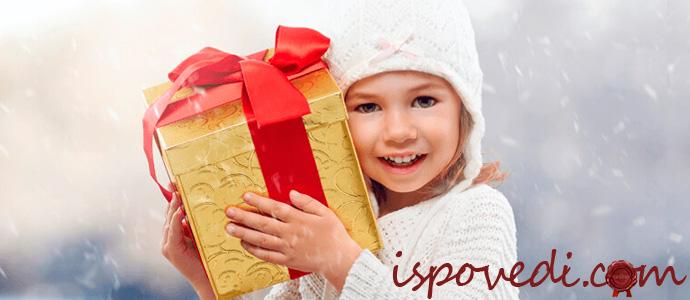 красивые картонные упаковки для подарков